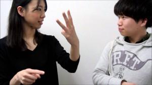 手話ムービー:トーク編 「自己紹介」