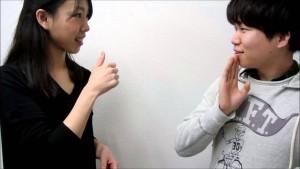 手話ムービー:トーク編 「好きなタイプ」